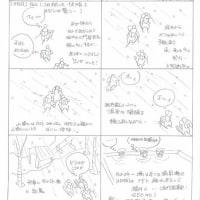 鳥海山 月山ゴールデンツアー 20175/3〜5/6 もうひと花隊 (M村さん A木さん Oyazi)