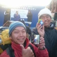 走り部 FMヨコハマ マラソン