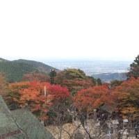 【日本三百名山登山】 大山