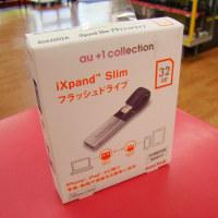 SanDisk iXpandSlimフラッシュドライブ R06Z002A