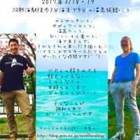 ハイエンドコラボキャンプ with 長居和尚 &  松平道明 in 熱海