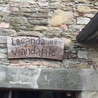 オステリア ロカンダ デル ヴィアンダンテ(Osteria Locanda del Viandante) アンギアーリ町 アレッツォ県 トスカーナ州