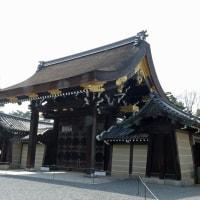 京都御苑 (3)