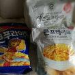 韓国の息子から届いた荷物