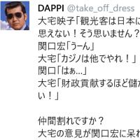 【サンデーモーニング12/4】【時事放談12/4】【Nキャスター12/3】まだ小池に期待してるの?