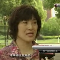 ●トリノ国際2009第1日「日本×中国」ライブレポ