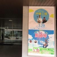 【コンサート】ひでちゃんコンサート!(^o^)/