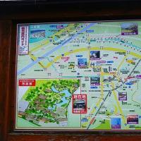 新潟県新発田市(旧豊浦町)のマンホール