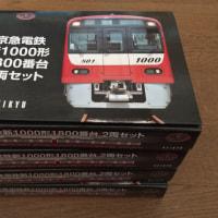 鉄コレ 京急新1000形1800番台入線!+α