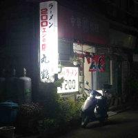 中華料理・丸鶴@川越市 ボトル二本は空っぽになったので、早速入れておきますよ~(#^.^#)