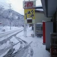 雪が、・・・
