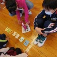 小学部3・4年生 学校間交流
