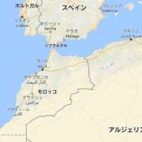 ジブラルタル海峡の4国