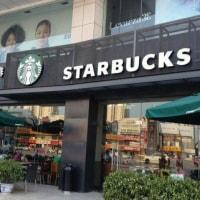 スタバが「コーヒーで出来た氷」をメニューに追加予定!!