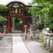 夏のプチ旅#1 三峯神社