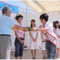 眞子さまのお相手(だとされている男性)はK国人です