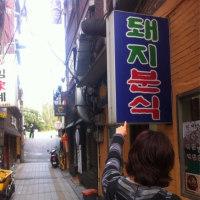 장근석-정일우 등 ★들의 졸업식 '학사모 쓰고 기쁨의 브이~ 2014年2月漢陽大学卒業グンちゃん