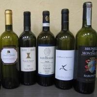 ワインセミナー「イタリア トスカーナ州のワイン」を開催しました。