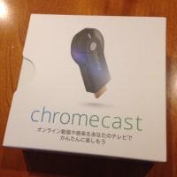 Google chromcastを買ってみた