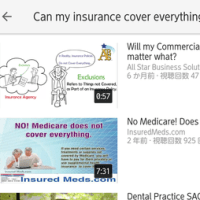 Can my insurance cover everything?