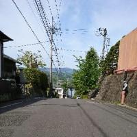 富士さーーん