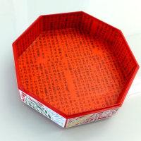 内側に使用する韓紙(1)