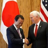 ペンス副大統領 TPPは過去のもの