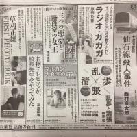 「マルカン大食堂の奇跡」広告・書評