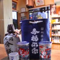 分福酒造さんの毛塚記念館に行ってきた。
