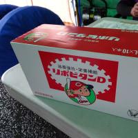 九州モーターサイクルフェスタ2017 IN オートポリス・2