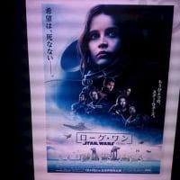 映画『ローグワン』を観てきました。