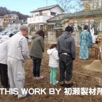 H様邸新築工事(いわき市小名浜) ~地鎮祭~