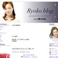 坂口良子のブログ
