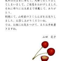 今日の授業:3/2(木)