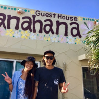 3月24日チェックアウトブログ~ゲストハウスhanahana In 宮古島~