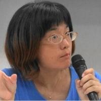 石嶺宮古島市議「自衛隊が来たら絶対に婦女暴行事件が起こる」削除逃亡
