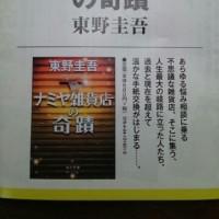 本好きです(*˘︶˘人)♡*。
