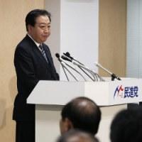 『民進・蓮舫代表、衆院くら替え出馬』-能力はあるが、政治家向きではないかも・・・