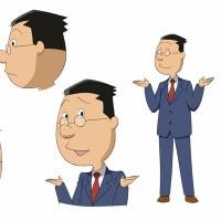 20170223 リアル?マスオさんとも・・・思い出の講師シリーズその48 増岡弘さん・・・