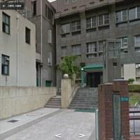 「大阪市立デザイン教育研究所」買い手なし!