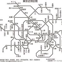 日本列島 1000kmの旅 ~140円編~