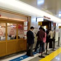 つけ麺界のカリスマ!!