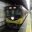 水間鉄道と京阪男山ケーブル2