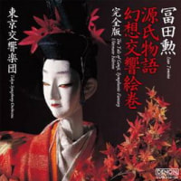 3月に渡辺俊幸氏が総監督を務める音楽イベントあり