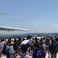 美保基地航空祭(その2)