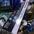 未使用 コトブキ LEDスリム600