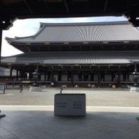 東本願寺・御影堂