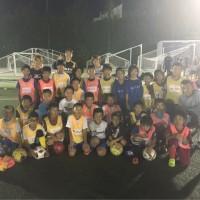西部支部U10サッカースクール