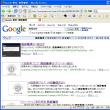 Google検索トップ記念