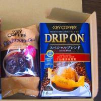 キーコーヒー 株主優待到着